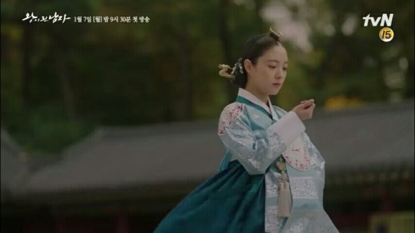 Lee Se-Young in the crowned clown