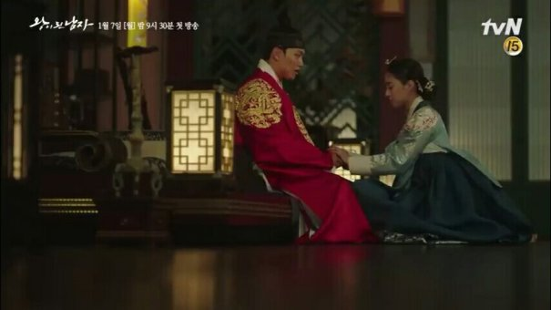 Kdrama The Crowned Clown