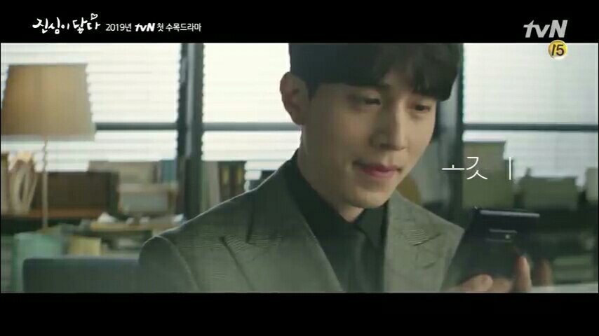Lee Dong Wook in Touch Your Heart