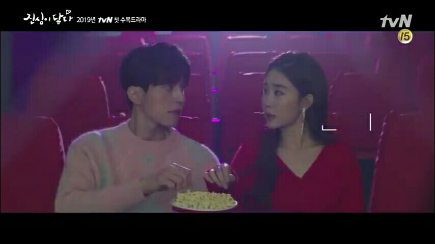 Korean drama Touch Your Heart