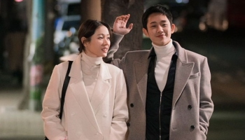 Han Ji-Min and Jung Hae-In to star Together in the Korean drama