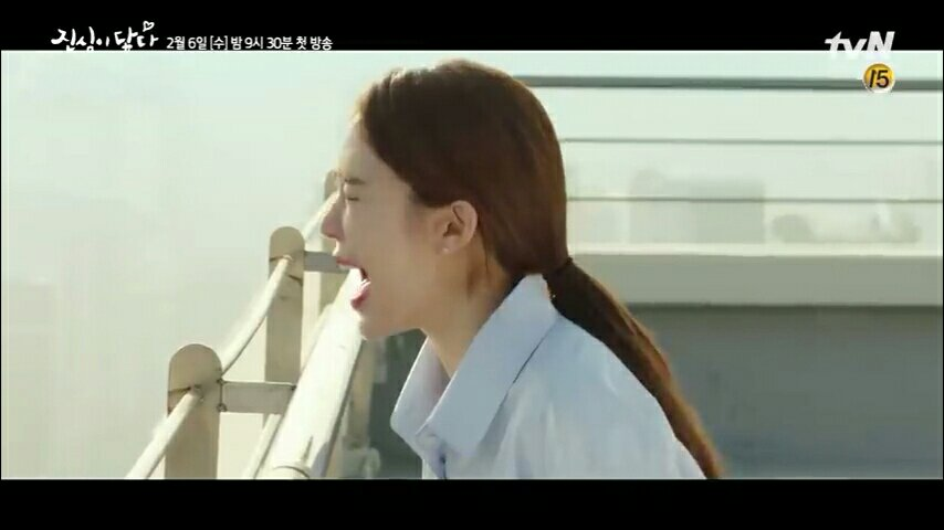 Yoo In Na screaming touch your heart