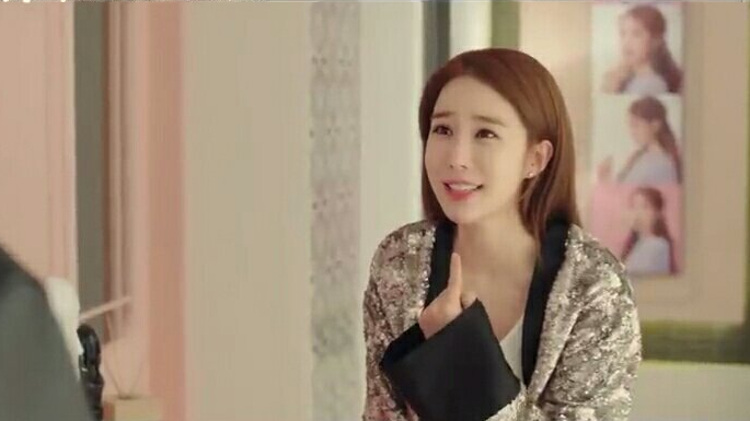 Yoo In Na Touch your heart