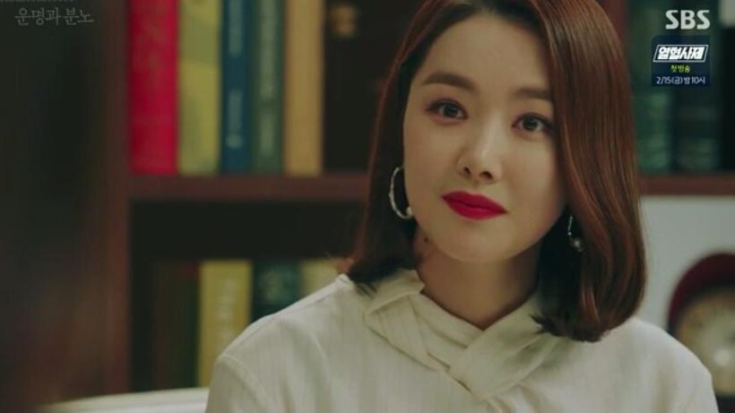 Cha Soo Hyun by So Yi-hyun fates and furies