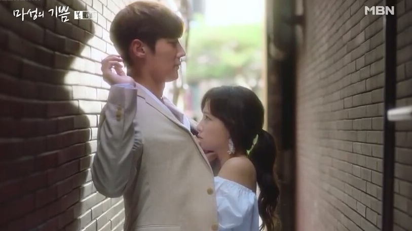 Choi Jin Hyuk and Song Ha Yoon Devilish Jiy
