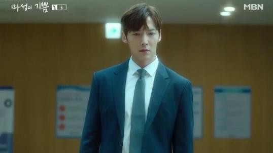 Choi Jin Hyuk Devilish Charm