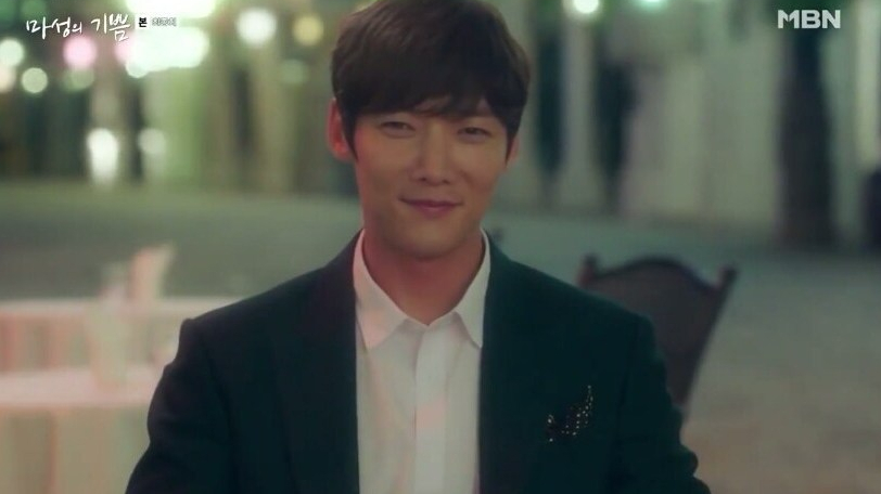Choi Jin Hyuk Devilish Joy