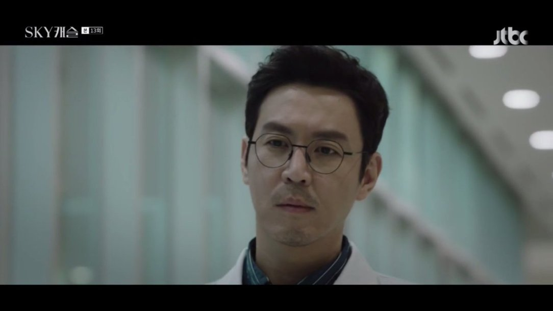 Choi Won Young Doctor Prisoner