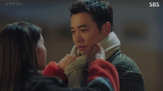 Tae In Joon anf Go Hae-ra cute moment