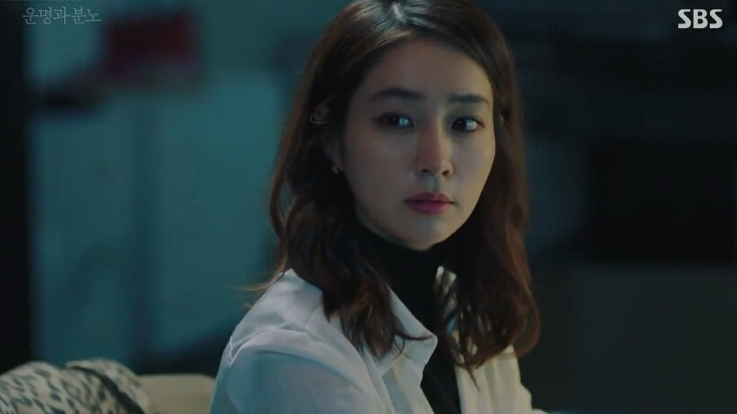 Go Hae Ra lee Min Jung fates and furies