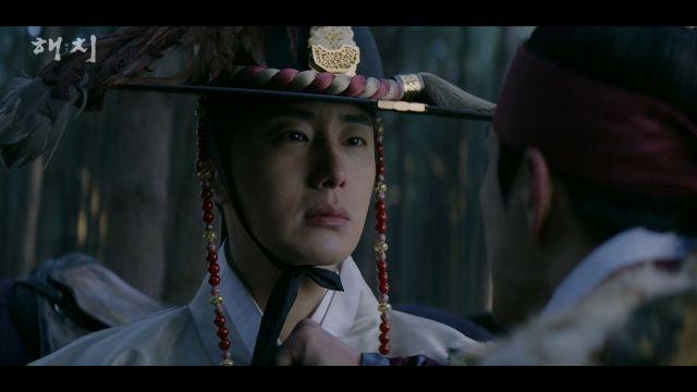 Jung Il-woo haechi