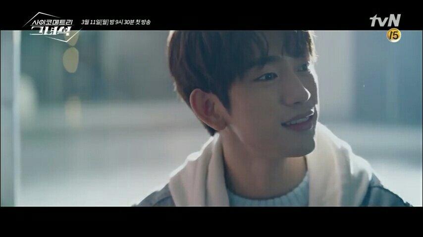 Jinyoung he is pschometric 2019