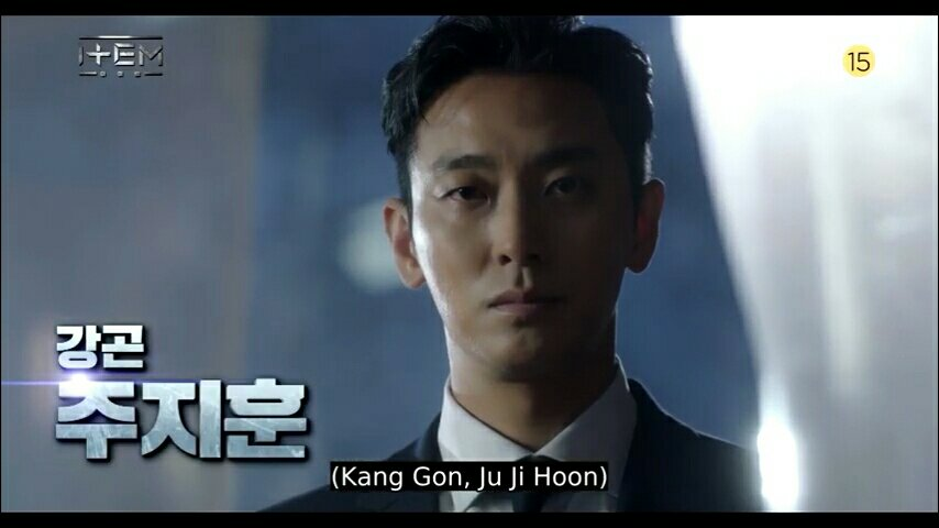 Ju Ji Hyun Item