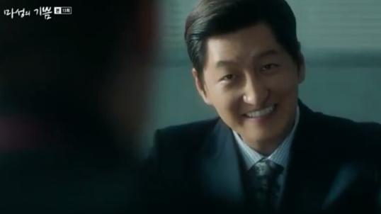 Jung Soo-gyo devilish joy