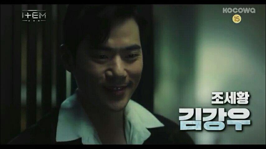 Kim Kang Woo Item