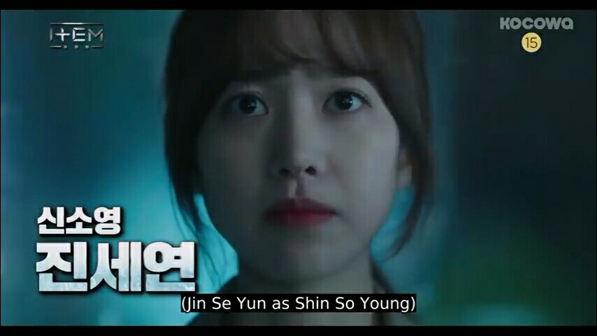 Shin So Young Item