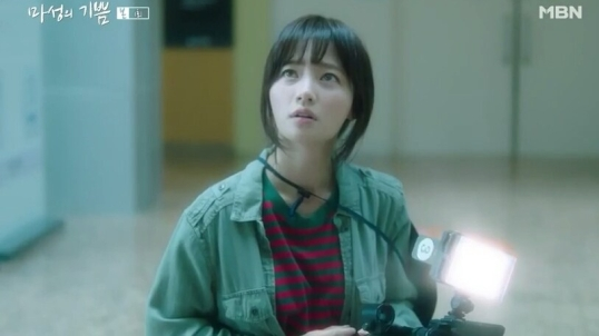 Song ha Yoon Devilish Charm