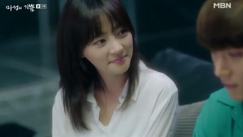Songha Yoon Devilish charm