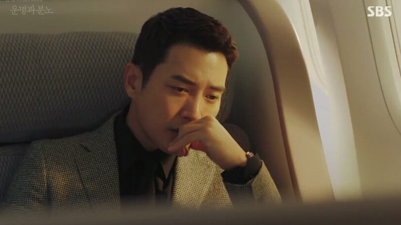 Tae In Joon played by Joo Sang-wook fates and furies