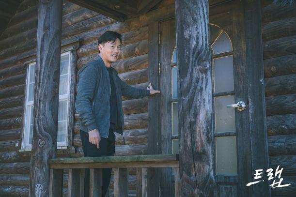 Lee Seo Jin Trap 2019 korean drama series