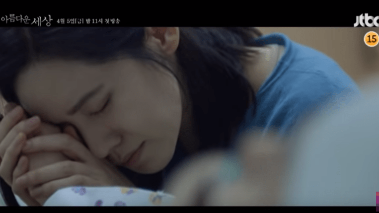 beautiful world korean drama