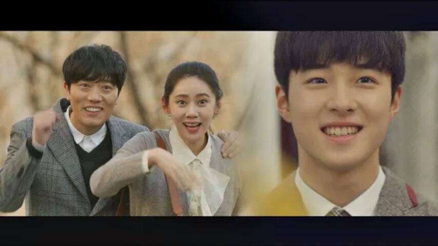 Nam De Reum first drama 2019