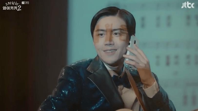 Cha Woo Sik played by Kim Seon Waikiki 2