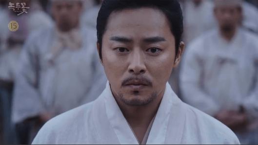 Cho Jung Seok drama Ugeumchi