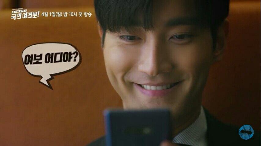 choi siwon drama my fellow citizens