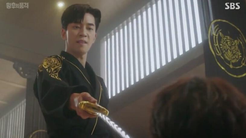 emperor-lee-hyuk.jpg