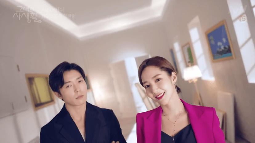 kim jae wook and park min young her private life 2019