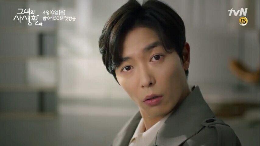 kim jae wook new drama