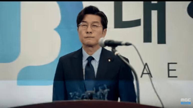 kim sang joon drama banker