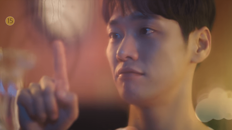 Kim Young Kwang I loved you from the beginning drama 2019