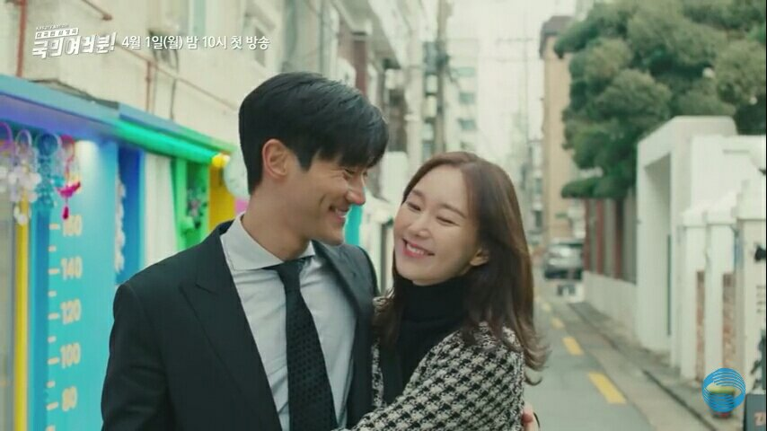 korean drama my fellow citizens 2019
