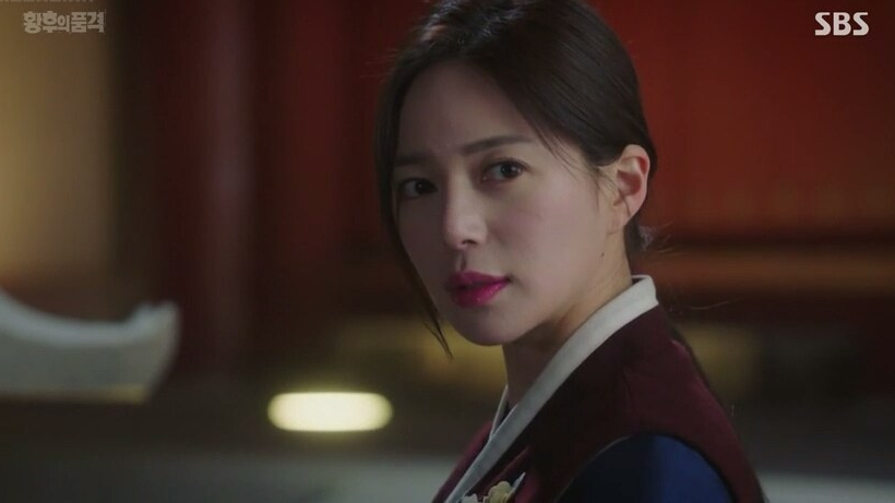 Lee Elijah as Min Yoo-ra