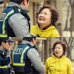 Mother of mine ep 1