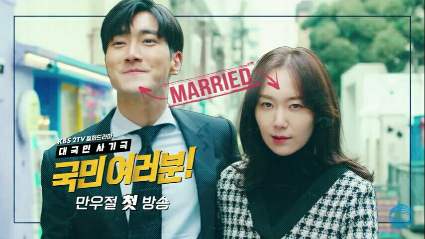 my fellow citizens choi siwon and lee yo young