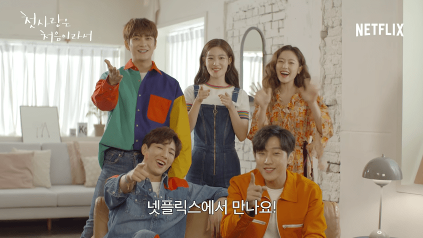 Netflix Korean Drama My First First Love Season 2 Confirms