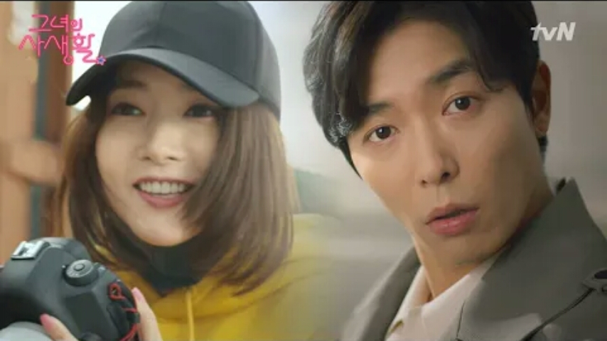 park min young and kim jae wook her private life