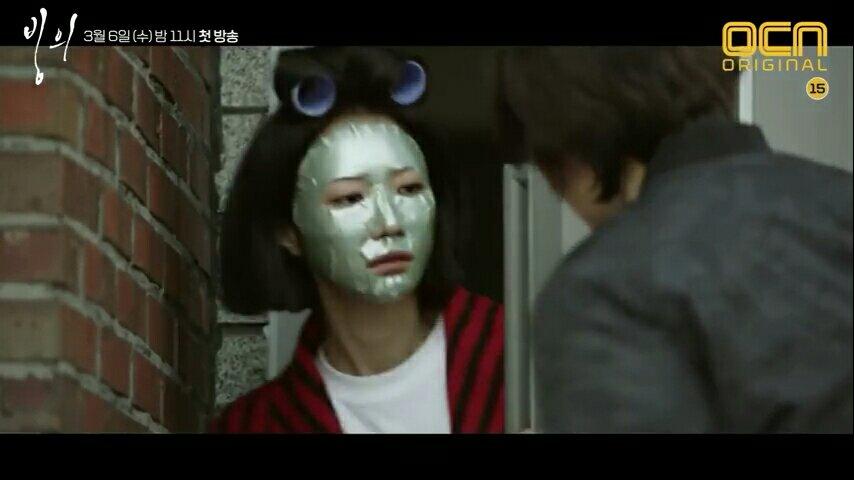 scary go joon hee
