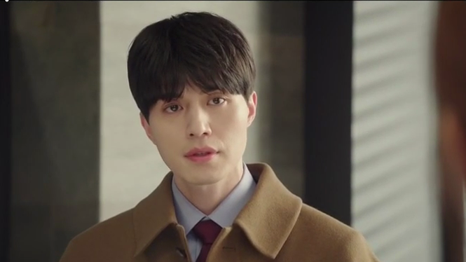 scolding Lee Dong Wook