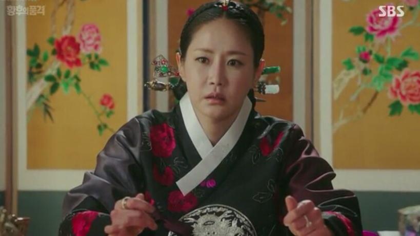 Shin Eun-kyung as Empress Dowager Kang