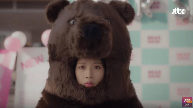 teddy bear scene cute in welcome t