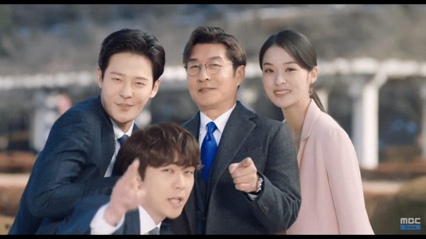 2019 Bank releated drama The banker
