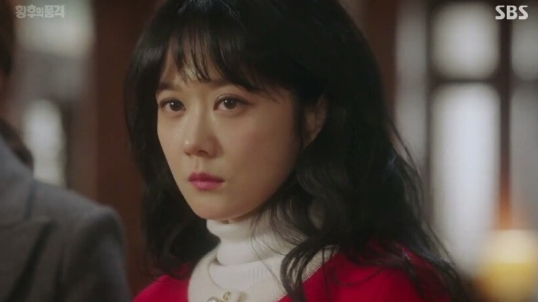 The Last Empress Kdrama review