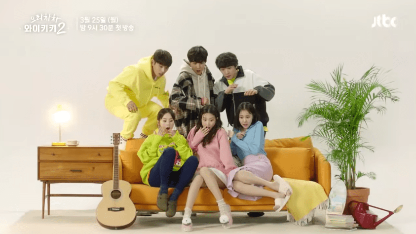 Welcome to waikiki 2 (2019)