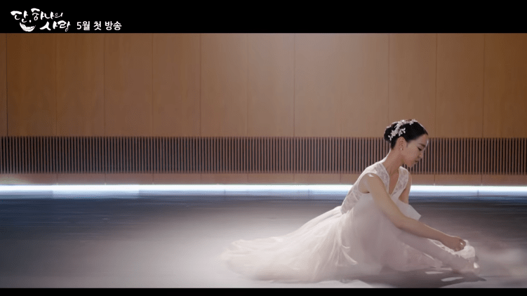 Ballerina Shin Hye Sun mission love drama