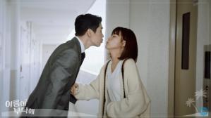 beautiful Korean couple drama