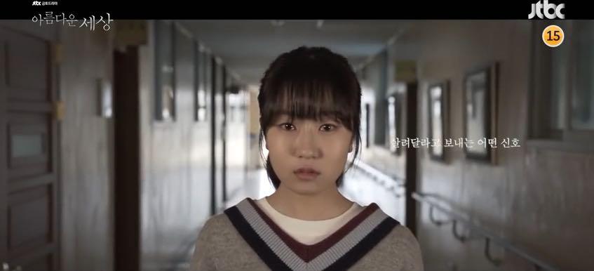 Park Soo Ho sister
